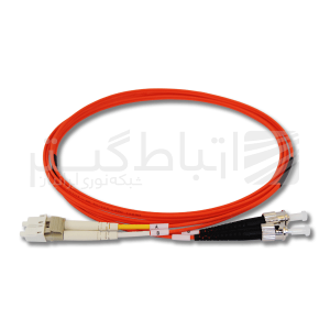 پچ کورد LC-ST مالتی مود(PATCH CORD LC-ST)