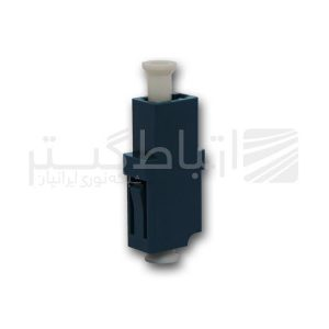 آداپتور فیبر نوری ADAPTER LC SM SX