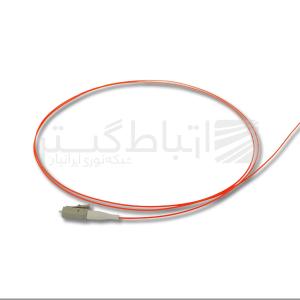 پیگتیل فیبر نوری LC مالتی مود (Pigtaile LC MM)